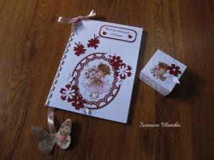 книга_за_пожелания_със_момиче
