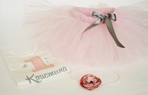 set pink&grey