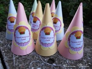 шапки_рожден_ден