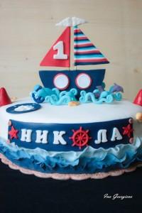 torta korabche