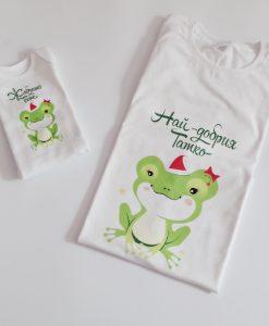 боди и тенска за баща и дете жабче