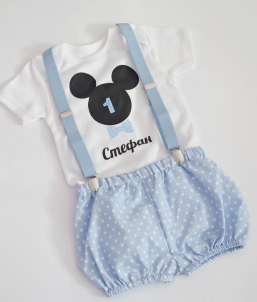 бебешки комплект мики маус в синьо
