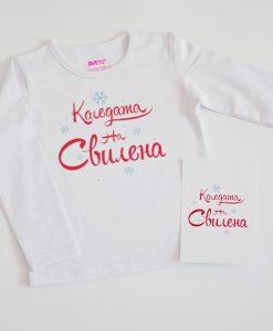 коледна блуза за момиче