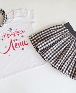 комплект от пола и блуза за момиче в черно и бяло