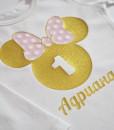 Блузка за рожден ден Мини маус