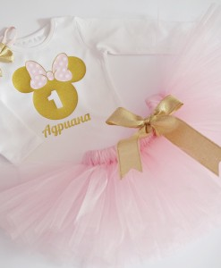 Комплект за рожден ден Мини маус в златно и розово