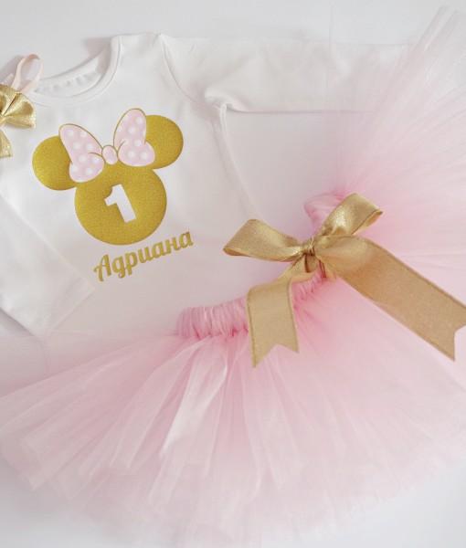 Комплект за рожден ден Мини маус во розово и златно