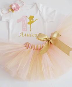 Комплект за рожден ден с балерина