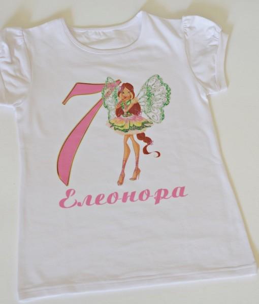 Блуза за рожден ден с Флора