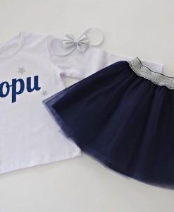 Детски комплект с име в синьо и сребро