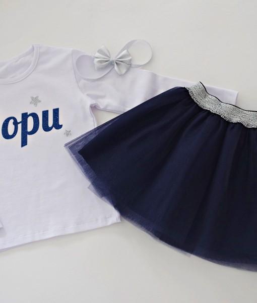 Комплект от пола и блуза с име в сребърно и синьо
