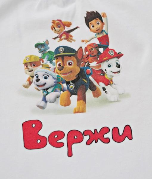 Детска блуза с име Paw Patrol