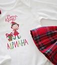 Коледен комплект за момиче с елф и име