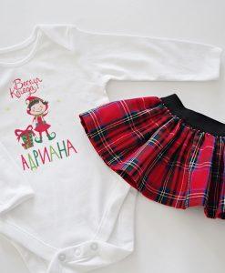 Коледни дрехи за момиче с персонализация Коледен елф