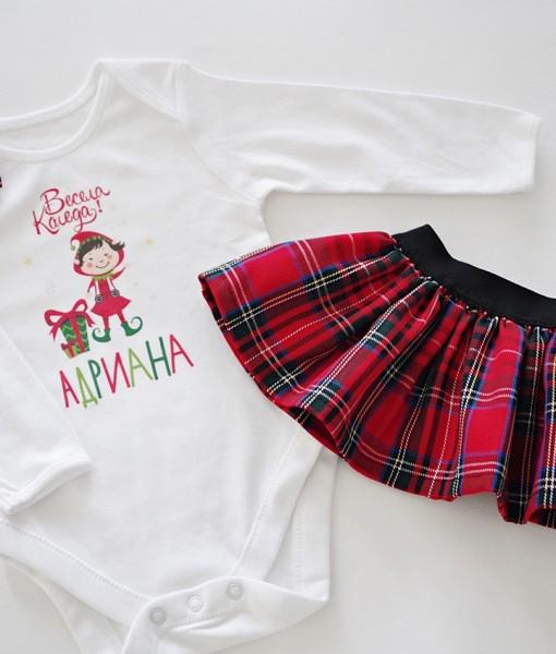 Коледен комплект за момиче шотландско каре